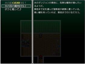 明日へのデュナミス Game Screen Shot3