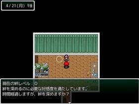 明日へのデュナミス Game Screen Shot4
