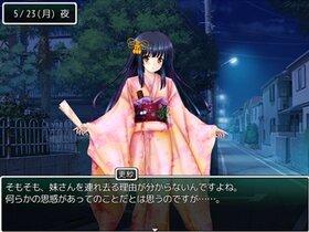 明日へのデュナミス Game Screen Shot5