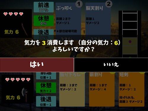 ウェポン・アリーナ Game Screen Shot1