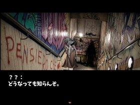 ウェポン・アリーナ Game Screen Shot3