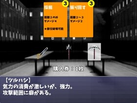 ウェポン・アリーナ Game Screen Shot5