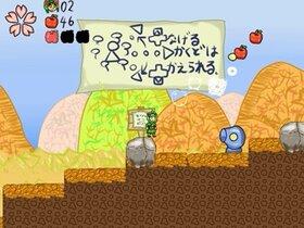シアのしゅうかくアクション Game Screen Shot2