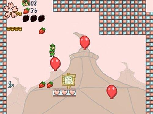 シアのしゅうかくアクション Game Screen Shot3