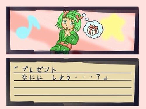 シアのしゅうかくアクション Game Screen Shot4