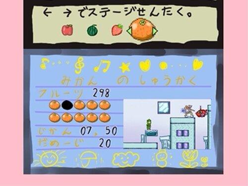 シアのしゅうかくアクション Game Screen Shot5