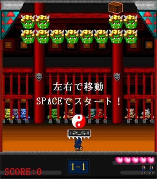 遊戯牢 Game Screen Shot4