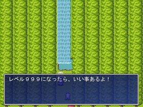 光だらけの所 Game Screen Shot3