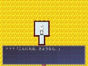光だらけの所 Game Screen Shot5