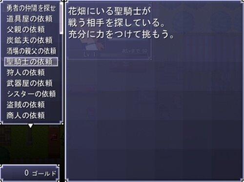 Friend'sHero Game Screen Shot3