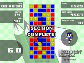 スピニンバースト Game Screen Shot3