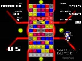 スピニンバースト Game Screen Shot5