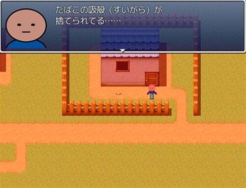 ポイ捨てするあいつを止める僕の小話 Game Screen Shot2