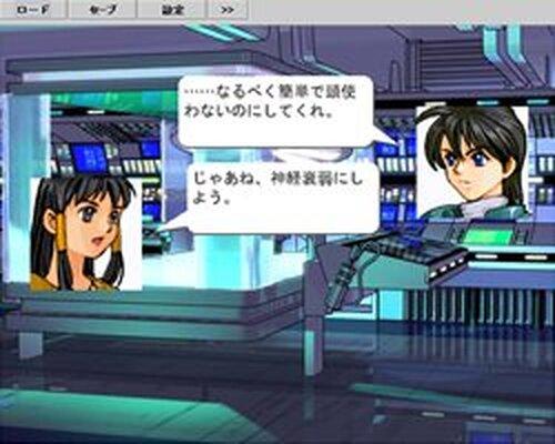 神経衰弱ゲーム Game Screen Shots