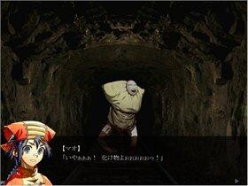 牟奄-ムエン- Game Screen Shot3