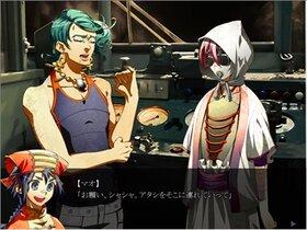牟奄-ムエン- Game Screen Shot5