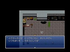 怨恨ヴィーゲンリート -廃墟の誘引- Game Screen Shot3