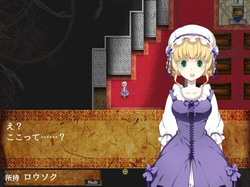 ダンス・マカブル Game Screen Shot