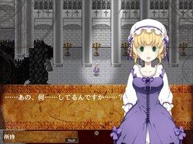 ダンス・マカブル Game Screen Shot2