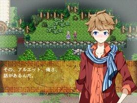 ダンス・マカブル Game Screen Shot3
