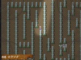 ダンス・マカブル Game Screen Shot4