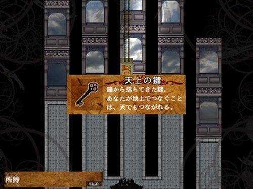 ダンス・マカブル Game Screen Shot5