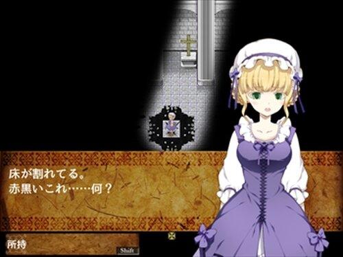 ダンス・マカブル Game Screen Shots