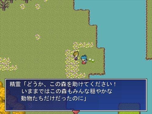 少年Aの冒険 Game Screen Shot1