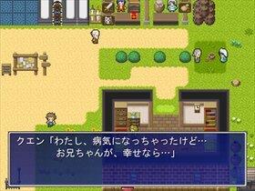少年Aの冒険 Game Screen Shot2