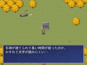 少年Aの冒険 Game Screen Shot4