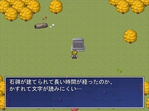 少年Aの冒険 Game Screen Shot4