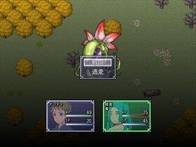 少年Aの冒険 Game Screen Shot5