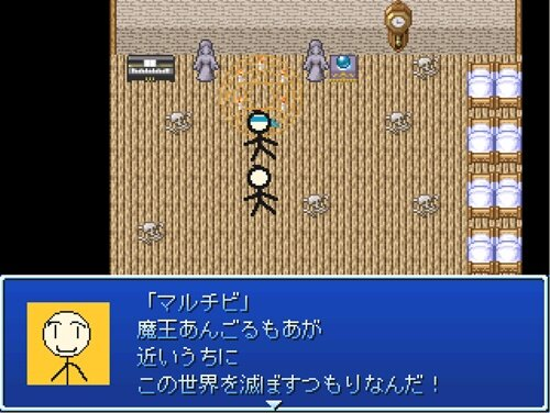 黎明創世共和国 Game Screen Shot