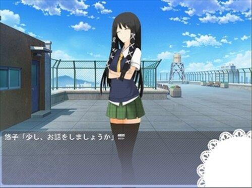 Double-Cross Game Screen Shot2