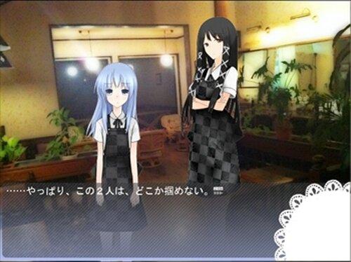 Double-Cross Game Screen Shot4