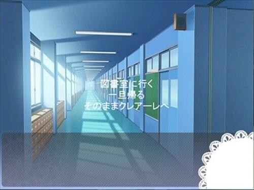 Double-Cross Game Screen Shot5