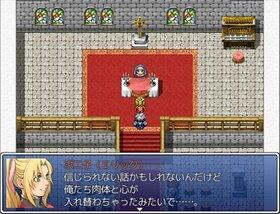 TSモノガタリ Game Screen Shot2
