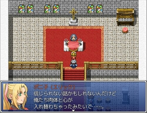 TSモノガタリ Game Screen Shot2
