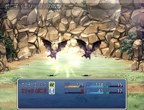 TSモノガタリ Game Screen Shot3