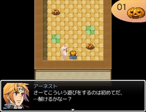 ジャックランタンはホモの夢を見るか? Game Screen Shot4