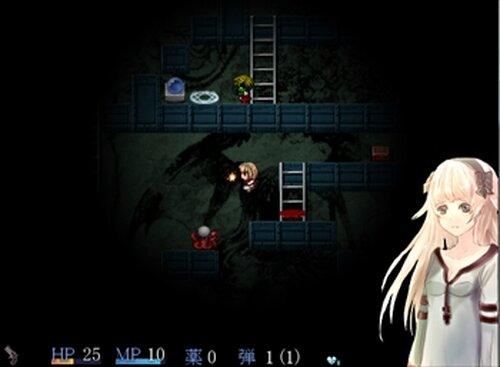 Dark Tears Game Screen Shot5