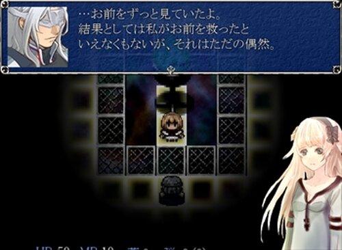 Dark Tears Game Screen Shots