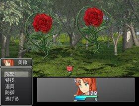 美鈴の冒険 Game Screen Shot3