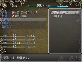 美鈴の冒険 Game Screen Shot4