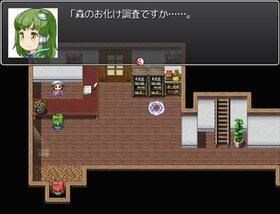 美鈴の冒険 Game Screen Shot5