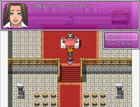心の扉 Game Screen Shot4