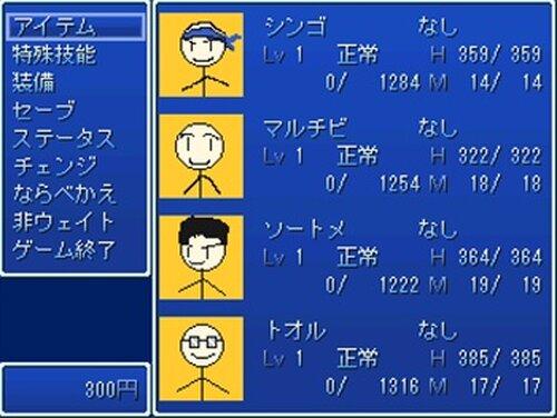 黎明創世共和国 Game Screen Shot3