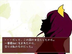 【リメイク】僕の聞いた君の声 Game Screen Shot2