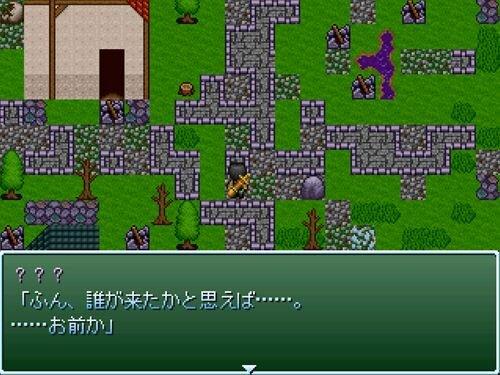 名も無き勇者への挽歌 Game Screen Shot1