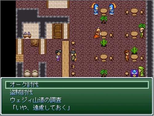 名も無き勇者への挽歌 Game Screen Shot3